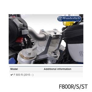 분덜리히 F800R(2015-) 핸들 라이져 ABE approved 25mm 실버색상