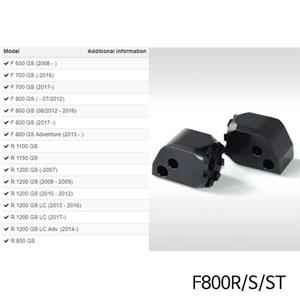 분덜리히 F800R S ST Vario joint rider 블랙색상 (pair)
