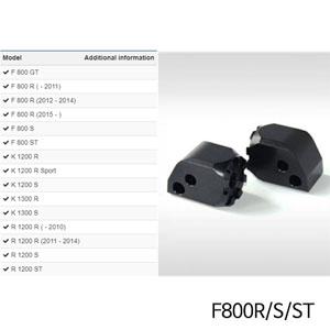 분덜리히 F800R S ST Vario joint rider (pair) 블랙색상