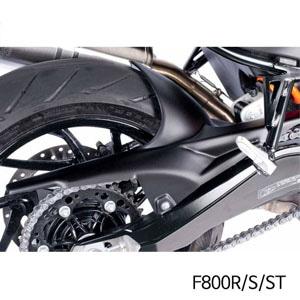 분덜리히 F800R 체인가드 리어머그가드 일체형