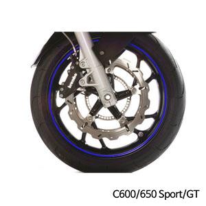 분덜리히 BMW C600/C650 Sport/GT 휠 림 스티커 블루색상