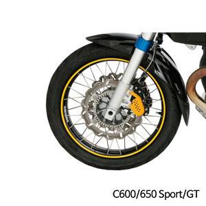 분덜리히 BMW C600/C650 Sport/GT 휠 림 스티커 옐로우색상
