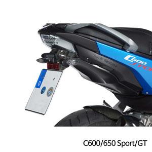 분덜리히 BMW C600/C650 Sport/GT 카본 번호판 플레이트 홀더
