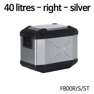 분덜리히 F800S ST Krauser Xplorer aluminium single case 40 litres 우측 실버색상