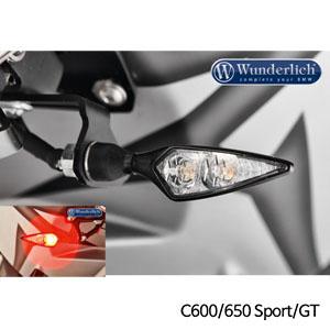 분덜리히 BMW C600/C650 Sport/GT Kellermann Micro Rhombus PL indicator - 프론트 왼쪽