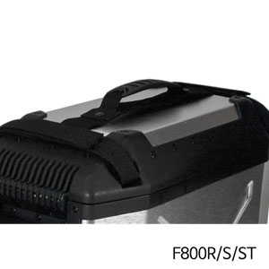 분덜리히 F800R(-14) S ST Hepco & Becker carrying handle for Xplorer case