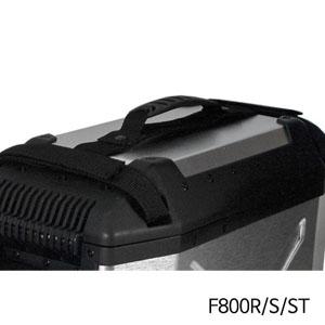분덜리히 F800R(-14)/S/ST Hepco & Becker carrying handle for Xplorer case