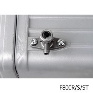 분덜리히 F800R S ST Krauser water tap for GOBI panniers