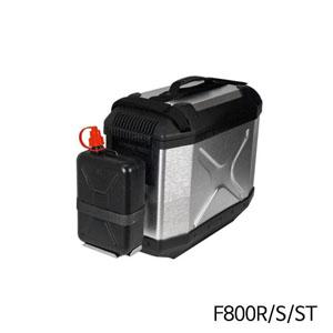 분덜리히 F800R S ST 2litre canister incl. support