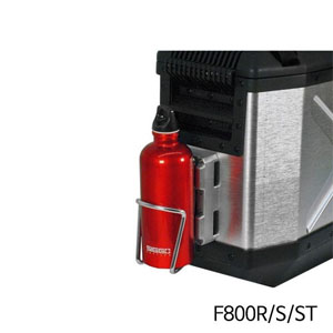 분덜리히 F800R S ST Hepco & Becker drink bottle holder for Xplorer 탑케이스