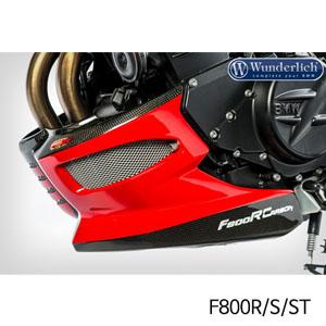 분덜리히 F800R(15-) 카본언더카울