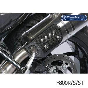 분덜리히 F800R(15-) 카본 히팅쉴드