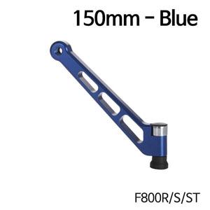 분덜리히 F800R MFW mirror stem - 150mm 블루색상
