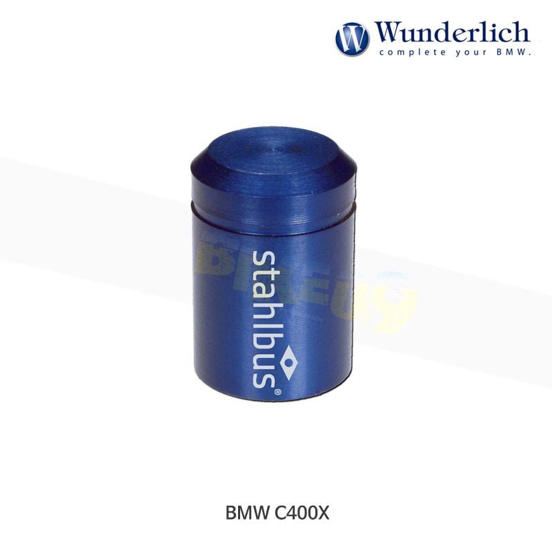 분덜리히 BMW 모토라드 C400X 브레이크 블리더 밸브용 보호캡 - 블루 색상 36740-003