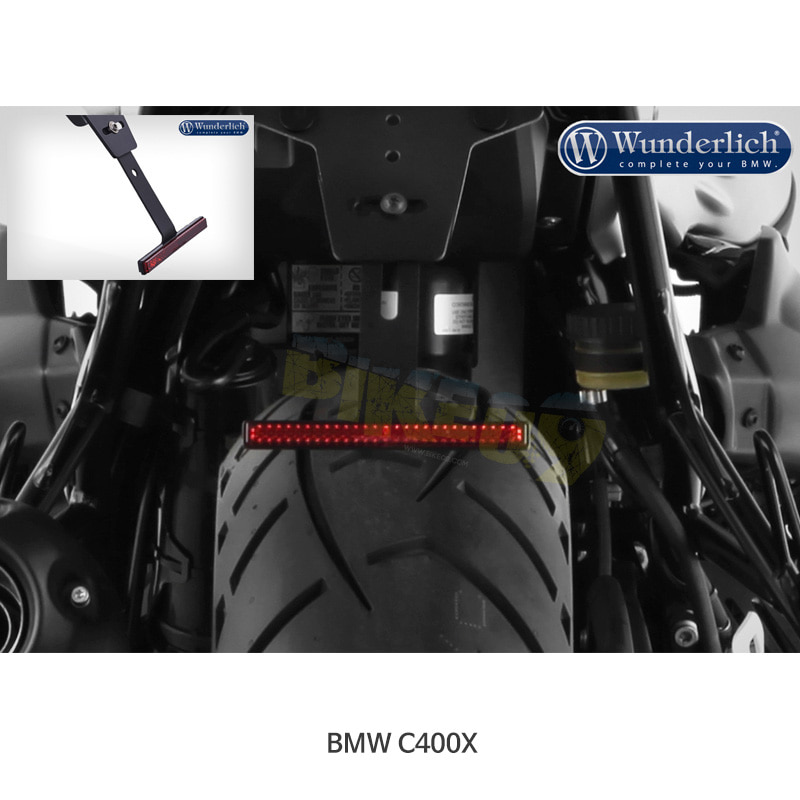 분덜리히 BMW 모토라드 C400X 브라켓 반사판 - 블랙 색상 38984-002