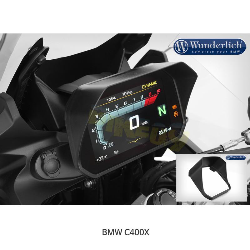 분덜리히 BMW 모토라드 C400X 조종석 TFT 6.5인치용 글레어 쉴드 Connectivity Display - 블랙 색상 21083-002