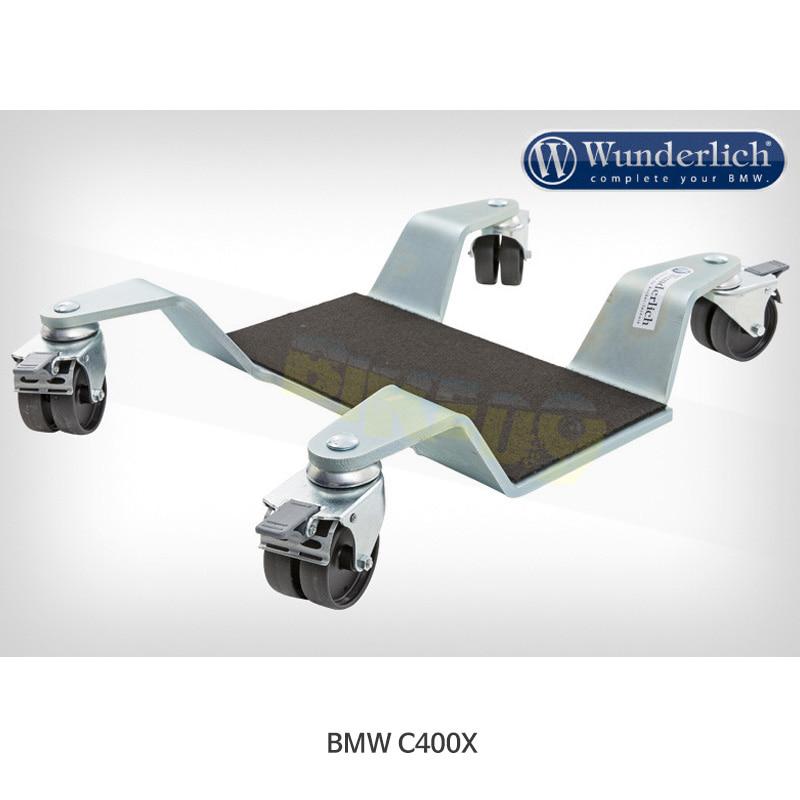 분덜리히 BMW 모토라드 C400X 주차 용이 이동식 스탠드 - XXL 21790-000