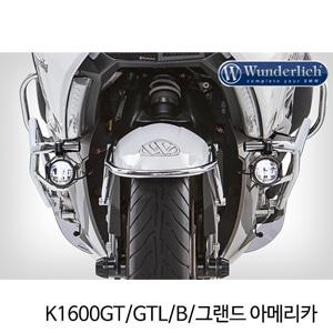 분덜리히 안개등 K1600GT GTL B 그랜드 아메리카 LED additional head light ATON 블랙 타입1