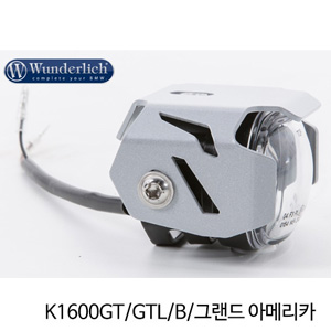 분덜리히 안개등 K1600GT GTL B 그랜드 아메리카 Conversion kit to addiitional LED-Headlights 실버