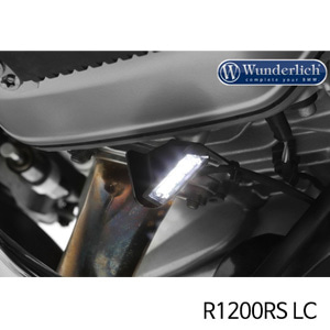 분덜리히 안개등 R1200RS LC side stand illuminator