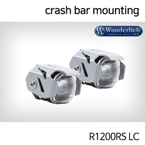 분덜리히 안개등 R1200RS LC Micro Flooter LED auxiliary headlight - crash bar mounting 실버