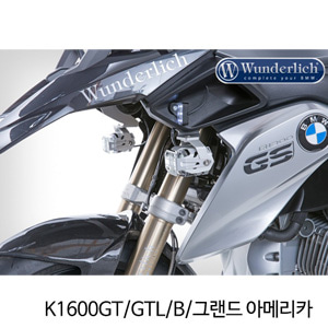 분덜리히 안개등 K1600GT GTL B 그랜드 아메리카 Protective grate for auxiliary Microflooter headlights. 실버