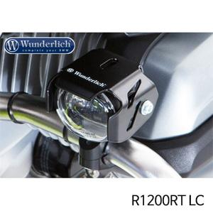 분덜리히 안개등 R1200RT LC Conversion kit to addiitional LED-Headlights 블랙