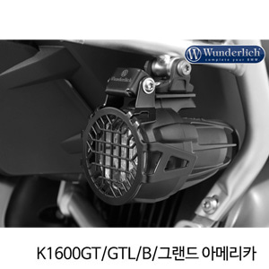 분덜리히 안개등 K1600GT GTL B 그랜드 아메리카 LED Auxiliary light protection grill NANO 블랙