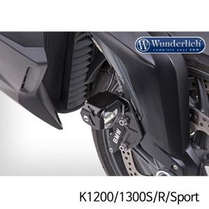 분덜리히 안개등 K1200 K1300S R Sport MicroFlooter LED auxiliary headlight 블랙
