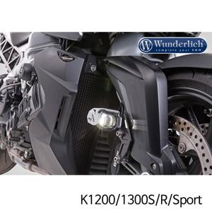 분덜리히 안개등 K1200 K1300S R Sport MicroFlooter LED auxiliary headlight 실버