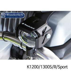 분덜리히 안개등 K1200 K1300S R Sport Conversion kit to addiitional LED-Headlights 블랙