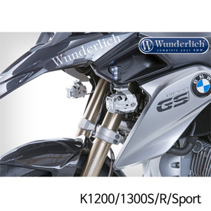 분덜리히 안개등 K1200 K1300S R Sport Protective grate for auxiliary Microflooter headlights. 실버