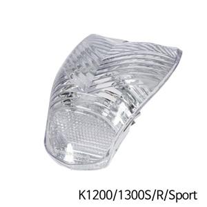 분덜리히 안개등 K1200 K1300S R Sport Rear light LED e-certified