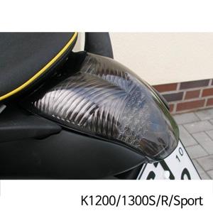 분덜리히 안개등 K1200 K1300S R Sport Clear rear Light | LED 스모크 그레이