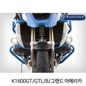 분덜리히 안개등 K1600GT GTL B 그랜드 아메리카 LED additional head light ATON 실버 타입2