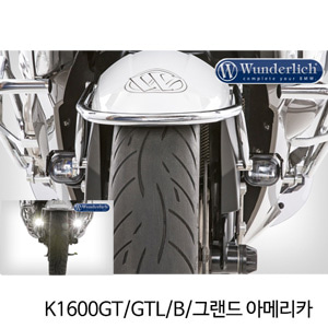 분덜리히 안개등 K1600GT GTL B 그랜드 아메리카 LED additional headlight for Duo-lever assembly 블랙