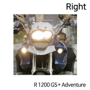 분덜리히 안개등 R1200GS 어드벤처 Fog beam auxiliary fog light with light panels | right side - right