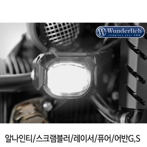 분덜리히 안개등 알나인티 스크램블러 레이서 퓨어 어반G,S MicroFlooter LED auxiliary headlight 블랙