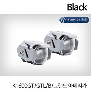 분덜리히 안개등 K1600GT GTL B 그랜드 아메리카 LED additional headlight for bracket / tube mounting 블랙