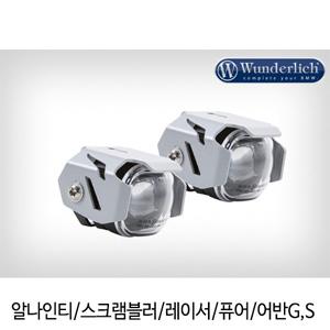 분덜리히 안개등 알나인티 스크램블러 레이서 퓨어 어반G,S Micro Flooter LED auxiliary headlight - crash bar mounting 실버