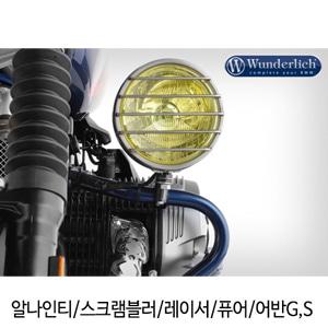 분덜리히 안개등 알나인티 스크램블러 레이서 퓨어 어반G,S SixDays auxiliary headlight Ø155mm - chromed