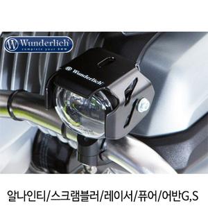 분덜리히 안개등 알나인티 스크램블러 레이서 퓨어 어반G,S Conversion kit to addiitional LED-Headlights 블랙