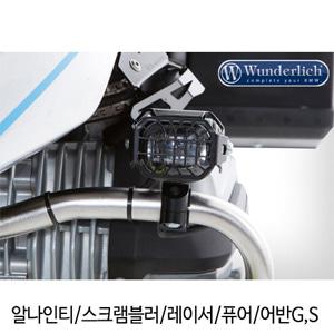 분덜리히 안개등 알나인티 스크램블러 레이서 퓨어 어반G,S Protective grate for auxiliary Microflooter headlights. 블랙