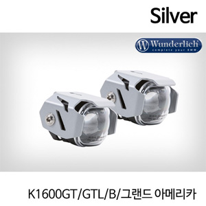 분덜리히 안개등 K1600GT GTL B 그랜드 아메리카 LED additional headlight for bracket / tube mounting 실버