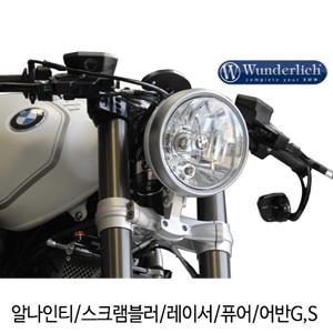 분덜리히 안개등 알나인티 스크램블러 레이서 퓨어 어반G,S Headlight lift kit 실버