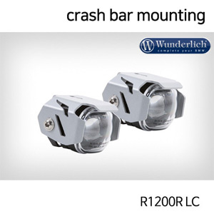 분덜리히 안개등 R1200R LC Micro Flooter LED auxiliary headlight - crash bar mounting 실버