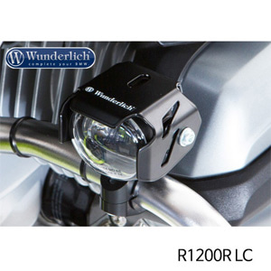 분덜리히 안개등 R1200R LC Conversion kit to addiitional LED-Headlights 블랙