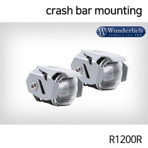 분덜리히 안개등 R1200R Micro Flooter LED auxiliary headlight - crash bar mounting 실버