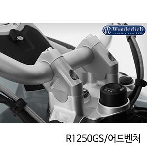 분덜리히 BMW 모토라드 R1250GS/어드벤처 핸들바 라이저 에르고+ - 40mm - 실버