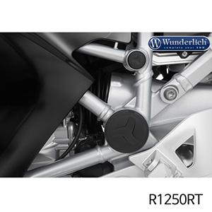 분덜리히 R1250RT 5-piece frame caps - black